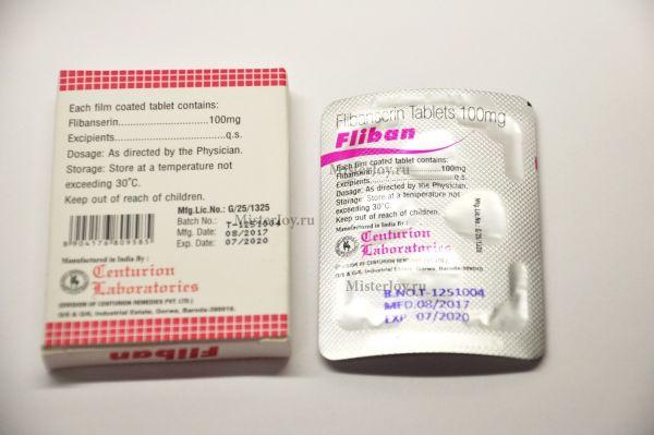 Виагра для женщин Fliban 100 мг