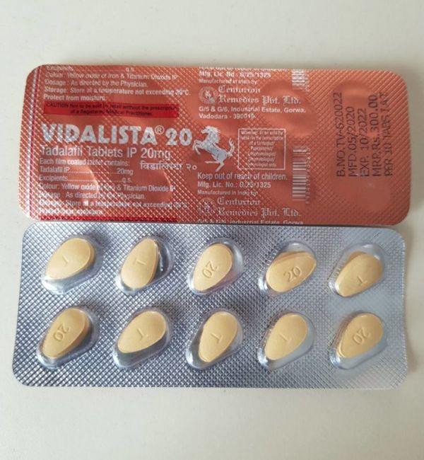 Сиалис Vidalista-20