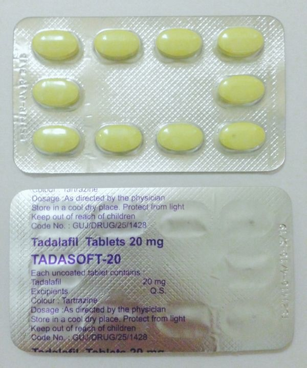Cиалис Тадасофт (Tadasoft) 20 мг