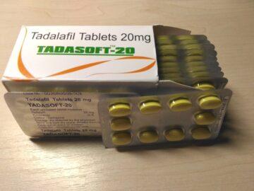 Сиалис (Tadasoft-20)